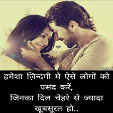 by priya captions 8 nov 2014 chanakya quotes home facebook