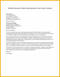 Actors Cover Letter Good Covering Letter Example Gallery Cover Letter Ideas