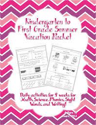 summer daily worksheets for kindergarten students entering first