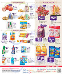 household needs deepavali specials fresh frozen household needs star buys