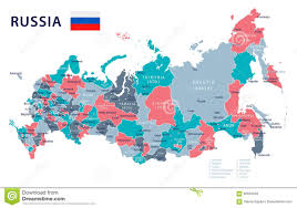 Russia Map Russia Map And Flag Illustration Stock Illustration Image