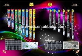 k0204 2 match crackers cracker bomb fireworks wholesale