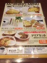 cuisine ch麩e shinsaibashi mitsuya whity umeda 大阪市 餐廳 美食評論 tripadvisor