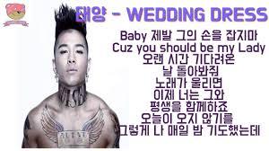 Wedding Dress Lyric Taeyang Wedding Dress Eng Lyrics Interesting Lucy Sent Tongues Wagging