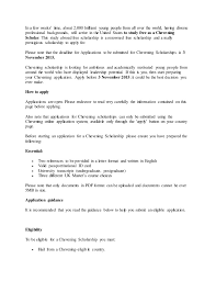 ideas of sample reference letter for chevening scholarship with
