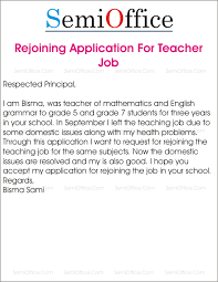 application for rejoining the teaching job in png