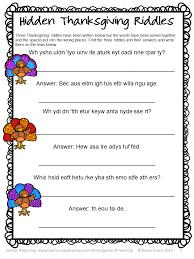 printable word games for thanksgiving u2013 happy thanksgiving