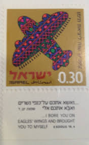 Size Of Rugs Israel U0027s History The Size Of A Postage Stamp Tc Jewfolk