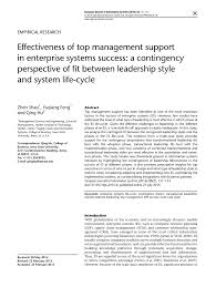 effectiveness of top management support in enterprise systems