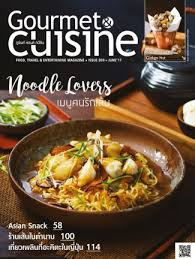 web cuisine gourmet cuisine issue 203 the 1 book โดย gourmet