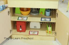 preschool kitchen furniture how to create an amazing kitchen dramatic play center