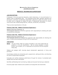 Sample Resume For Medical Technologist by Cath Lab Tech Resume Resume For Your Job Application