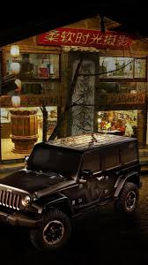 jeep unveils seven new concepts jeep wrangler dragon u0026 chrysler 300 ruyi concepts unveiled
