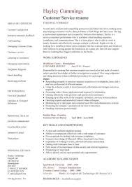 a good example of a customer service skills resume