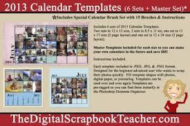 2012 calendar templates 114 download the digital scrapbook teacher