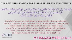 Seeking Best The Best Supplication For Asking Allah For Forgiveness My Islaam
