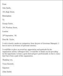 Sample Formal Resume by Insurance Sales Resume Example Http Jobresumesample Com 777
