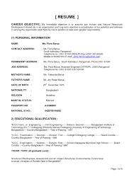 Hotel Housekeeping Resume Housekeeper Resume Objective