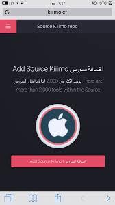 كيمو الراشد on twitter