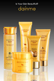 What Is Best Skin Care Products For Anti Aging The 17 Best Images About Remove Wrinkles On Pinterest