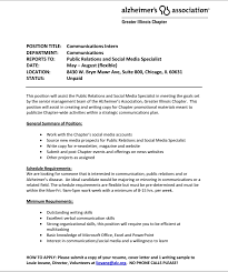 communications intern needed summer 2015 in chicago il united