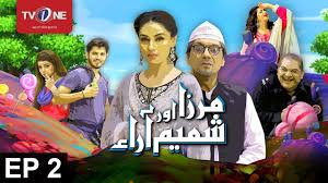 leisure opportunities 30th may 2017 mirza aur shamim ara episode 2 tv one drama 30th may 2017