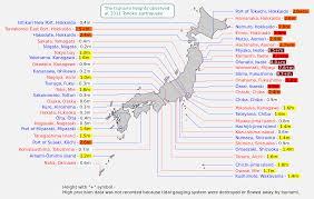3m Center Map File Tsunami Map Tohoku2011 Svg Wikimedia Commons