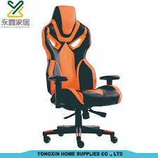 Video Game Rocking Chair Video Game Chairs Video Game Chairs Suppliers And Manufacturers