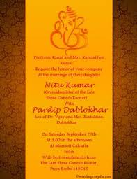hindu wedding invitations wedding invitation designs templates search wedding