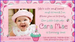 first birthday invitation wordings in tamil home design ideas