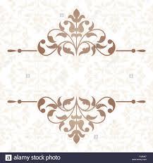 Eid Invitation Card Arabic Invitation Card Stock Vector Art U0026 Illustration Vector