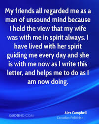 alex campbell wife quotes quotehd