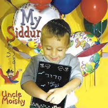 my siddur my siddur by moishy on apple