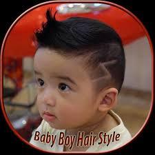 model rambut anak cowo gaya rambut anak laki apk download gratis gaya hidup apl untuk