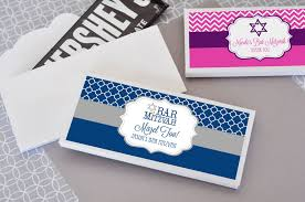bar mitzvah favors bar and bat mitzvah candy bar wrapper