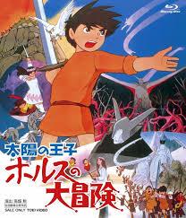 Hols by Anime Asteroid Recensione Hols Prince Of The Sun La Grande
