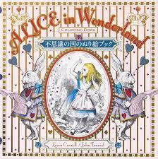 alice wonderland coloring book pie international
