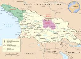On The Map Georgia Maps Maps Of Georgia Country