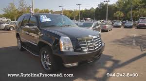pre owned cadillac escalade for sale autoline preowned 2008 cadillac escalade for sale used walk around