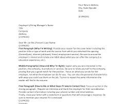 cover letter internship opening cover letter opening paragraphs sample letters 1 fabulous photos