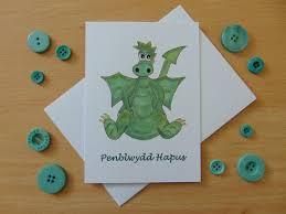 welsh birthday card cerdyn penblwydd cymraeg penblwydd