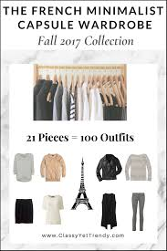 the french minimalist capsule wardrobe fall 2017 collection