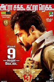 Bagdad Theater Movie Showtimes by Yamudu 3 Singam 3 Telugu Movie Times At Century Eastport 16 U0026