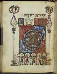 sephardic haggadah the unleavened bread haggadah liturgical poems and biblical