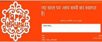 new year invitation card free new year invitation card online invitations