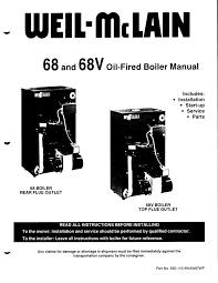 68 and 68v oil fired boiler manual