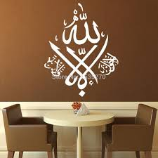 islamic home decor in uk on home design ideas home design center islamic home decor in uk on home design ideas home design center cool islamic home decoration