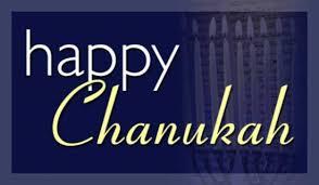 hanukkah cards happy chanukah ecard free hanukkah cards online