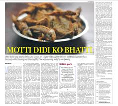 didi cuisine 88 fiction motti didi ko bhatti ii late became