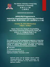 M Phil  Ph D  in Industrial Organizational Psychology   Department     Department of Psychology  CUHK Webmail   CUHK Ph D  in Industrial Organizational Psychology  Full time Part time